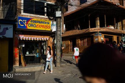 معادن غیر قانونی طلا در امریکای لاتین جایگزین تجارت مواد مخدر