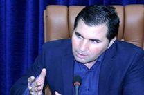تیم واکنش سریع ذیل قرارگاه شیمیایی استان ایلام تشکیل می شود