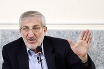 بیش از یکهزار و 800  پروژه بسیج مستضعفان در استان مازندران راهاندازی شد