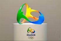 از یونیفرم اهدا کنندگان مدال در المپیک ۲۰۱۶ رونمایی شد + تصاویر