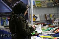 آغاز ثبت نام ناشران داخلی برای حضور در سی و دومین نمایشگاه کتاب تهران