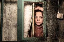 آنونس فیلم سینمایی مردن در آب مطهر منتشر شد + دانلود