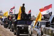 اقدام موثر حشد شعبی برای مقابله با تروریستهای داعش