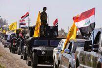 حرکت نیروهای بسیج مردمی عراق به سوی استان صلاح الدین