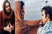فیلم های اکران عید فطر اعلام شد