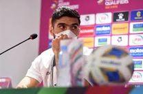 ابراهیم: بازی سختی مقابل ایران داریم/ به دنبال صعود به جام جهانی هستیم