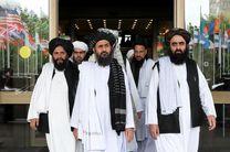دولت افغانستان و طالبان در دوحه به توافق دست یافتند
