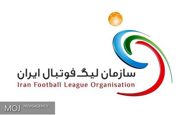 سازمان لیگ هم کارمندانش را ممنوع المصاحبه کرد