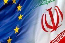 تعویق در برگزاری همایش تجاری ایران و اروپا