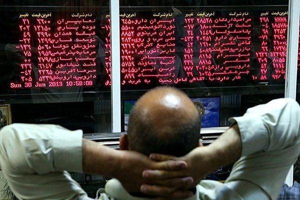 پرداخت بیش از 4920 میلیارد ریال سود انواع اوراق در خرداد