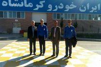 تأمین نیازهای ارتباطی ایرانخودروی کرمانشاه از طریق فیبر نوری