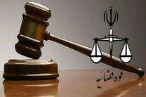 رئیس و قائممقام اجرائیات شهرداری کرمانشاه بازداشت شدند