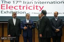 مراسم اختتامیه نمایشگاه بینالمللی صنعت برق