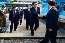مذاکرات رسمی صلح میان دو کره