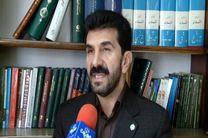 271 کارگاه در کردستان مشمول قانون بخشودگی جرائم بیمه ای شدند