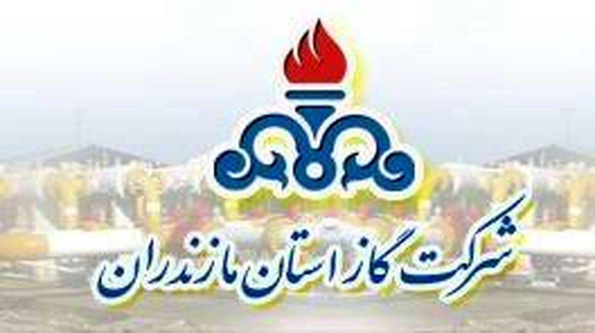 واگذاری یک هزار و 324 انشعاب رایگان گاز به مددجویان مازندران