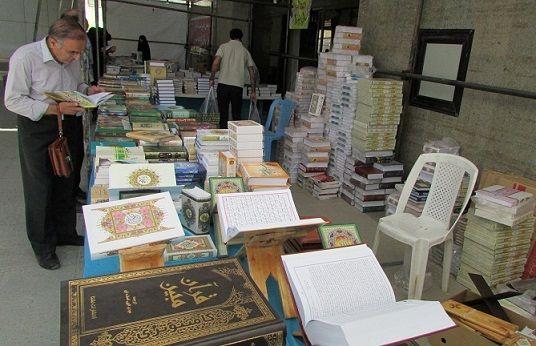 اولین نمایشگاه استانی کتاب امسال در البرز