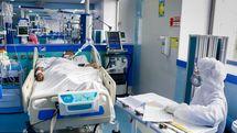 بستری شدن 42 بیمار جدید کرونایی در کاشان / 57 بیمار در وضعیت اضطراری