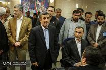 نمایش سیاسی احمدی نژاد، بقایی و مشایی