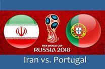 ترکیب اصلی تیم ملی فوتبال ایران و پرتغال اعلام شد