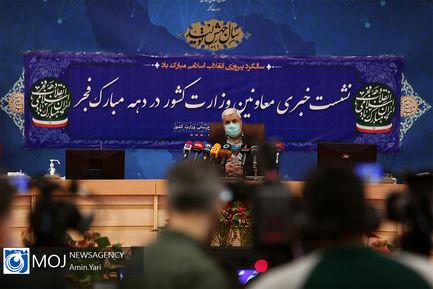 نشست خبری رییس ستاد انتخابات وزارت کشور