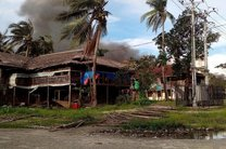حمله ارتش آراکان به گارد مرزی میانمار