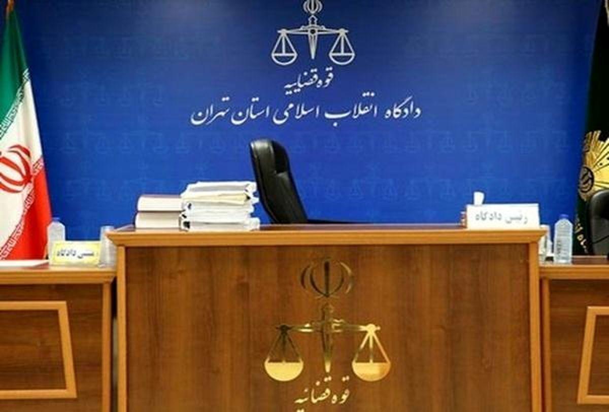 مراسم تودیع و معارفه رییس دادگاه انقلاب اسلامى تهران برگزار شد