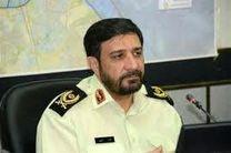 راه اندازی 214 ایستگاه پلیس در خراسان رضوی