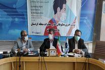 رشد 164 درصدی ظرفیت پهنای باند در استان کردستان