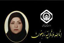 شهادت یک پزشک در استان البرز بر اثر ابتلا به کرونا