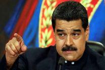 شکایت مادورو از رئیس پارلمان ونزوئلا/بورخس به دست عدالت سپرده خواهد شد