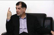 نشست خبری محمدرضا باهنر ۱۸ آذر برگزار می شود