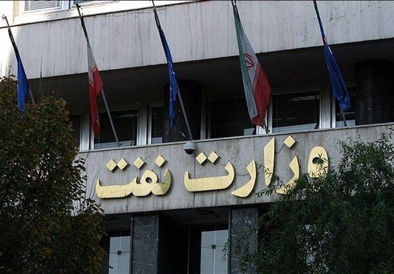 شیوه جدید صادرات قیر آخر خرداد اعلام می شود
