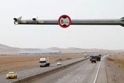 ثبت یک میلیون و ۷۰۰ هزار تخلف سرعت غیرمجاز در استان اردبیل