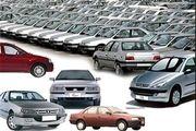 قیمت خودرو امروز ۴ تیر ۹۹/ قیمت پراید اعلام شد