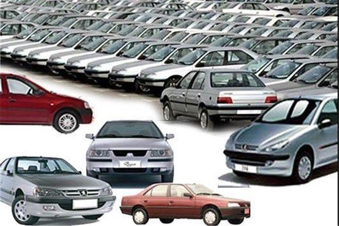 قیمت خودروهای داخلی ۶ آذر ۹۸/ قیمت پراید اعلام شد