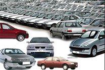 قیمت خودروهای داخلی 4 مهر 98/ قیمت پراید اعلام شد