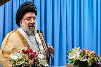 برگزاری نماز جمعه این هفته تهران به امامت احمد خاتمی