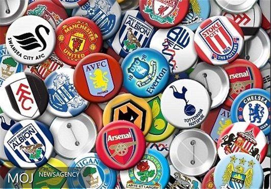 منفورترین تیمهای لیگ برتر انگلیس مشخص شدند