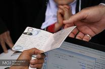 توضیحات ستاد انتخابات کشور درباره نوشتن کد نامزدها