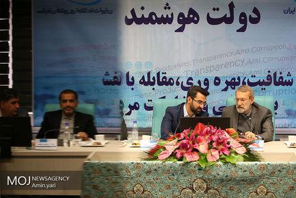 نشست رییس مجلس شورای اسلامی و وزیر ارتباطات