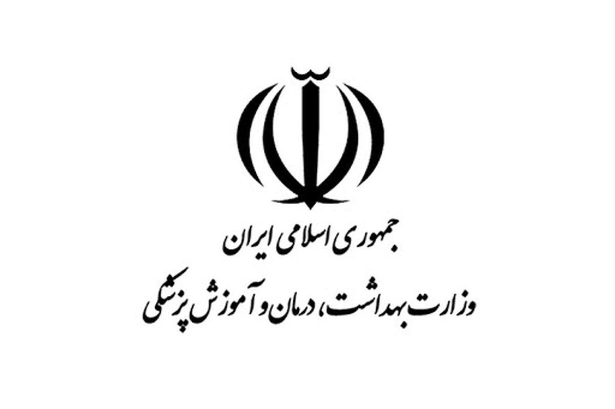 حکم سرپرست معاونت تحقیقات وزارت بهداشت برای اصغر عبادی فر