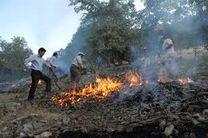 آتش سوزی در مراتع کوه الهک ایذه