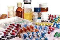 لزوم تشکیل پرونده برای نسخه های دارویی گران قیمت