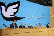 حزب اتحاد ملت ایران اسلامی به مناسبت گرامیداشت هفته دولت بیانیه داد