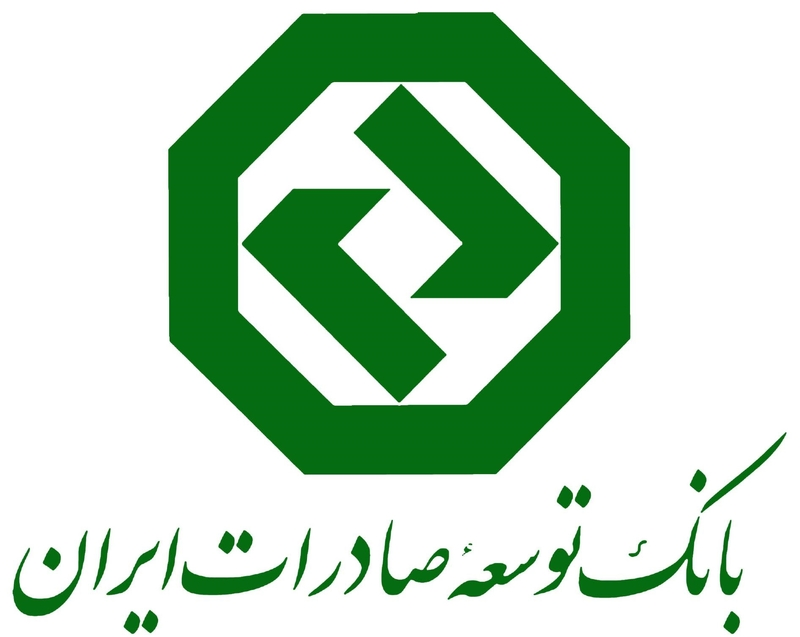 LC وارداتی برای ماشین آلات خط تولید صادراتی در مازندران