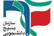 محمد آخوندزاده جانشین جدید ناحیه بسیج دانشجویی استان یزد شد