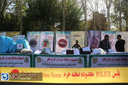 نمایشگاه+کشفیات+نخستین+طرح+ظفر+پلیس+تهران (1)