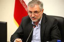 وضعیت امنیت استان اصفهان مطلوب است
