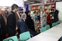 گشایش غرفه کانون در سیزدهمین نمایشگاه کتاب استان گیلان